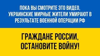 Макс Барских - Никто
