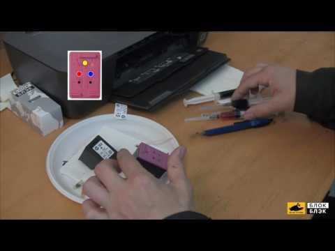 Заправка оригинальных картриджей 122 на HP DeskJet - видеоинструкция для чайников
