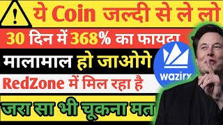 Urgent TOP 1 Altcoin To Buy Now 100% Profit   Best Cryptocurrency To Invest 2021   Top Altcoins