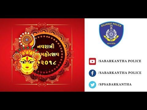 Sabarkantha Navaratri Mahotsav-2018 Live Stream II Day-09 II Gaman Santhal