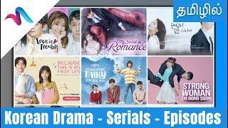 Watch your Favorite Korean Drama - Serials - Episodes