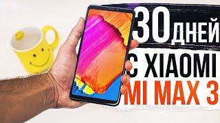 оБЗОР. Xiaomi Mi Max 3 стоит ли брать в 2019. Пока не вышел Xiaomi Mi Max 4