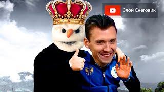 Павел Слюсаренко СУПЕРЗВЕЗДА Кузница ТАЛАНТОВ Парного Катания в Перми