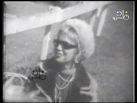 تحت الشمس׃ شاهد تدريب هند رستم لكلبها لاسي بحركات مبهرة وجميلة