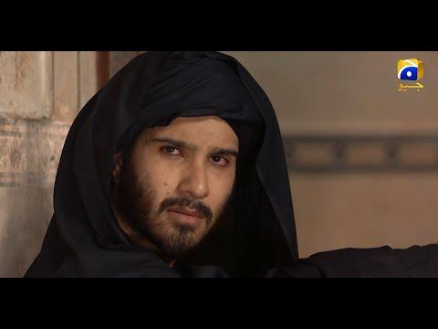 khuda-aur-mohabbat-teaser-5---geo-tv