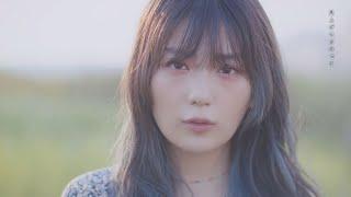 the peggies「花火」Music Video