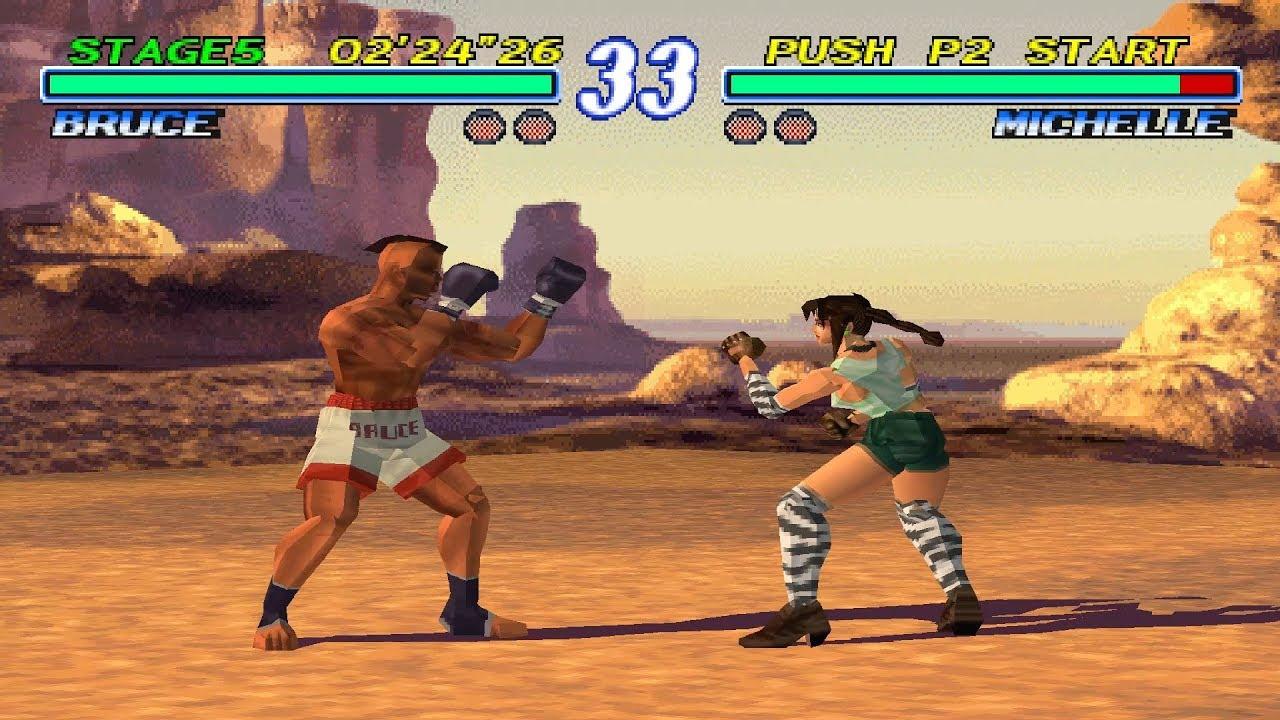 Tekken 2 PS1 ROM #29