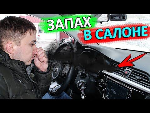 Запах горелого масла в салоне автомобиля - причины и последствия