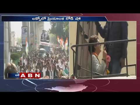 Congress Leader Priyanka Gandhi's mega roadshow in Lucknow | ABN Telugu
