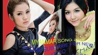 MYANMAR NEW SONG 2016 _ MUSIC MYANMAR [ NON STOP MUSIC ]
