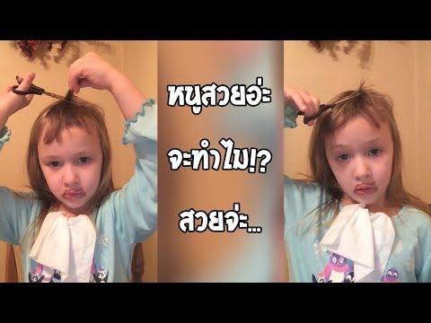 รวมคลิป Fail พากย์ไทย #11