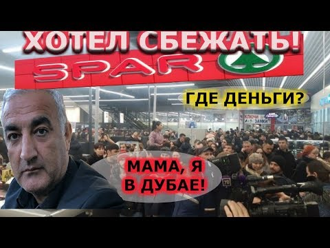 Гендиректора Интерторга задержали в Пулково