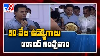 Minister KTR comments on Congress and BJP - TV9