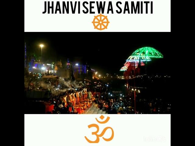 Jhanvi sewa samiti old assighat varanasi