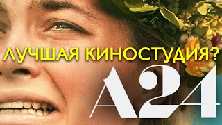 A24 - Why They Are The Best