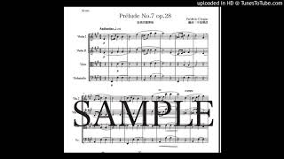 ショパン「前奏曲第7番」弦楽四重奏版(編曲:中島雅彦)