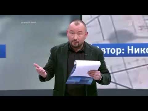правда о треногах Волгоградской области