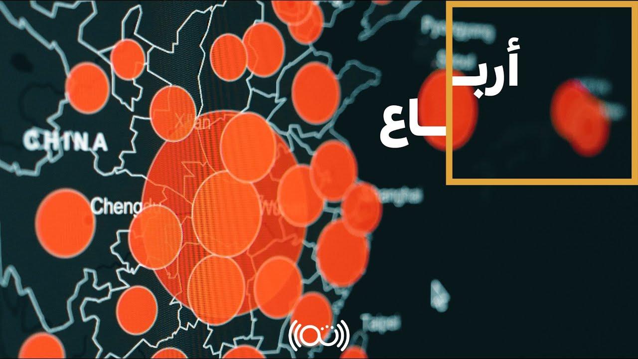 كورونا: السلام نظر | بودكاست أرباع