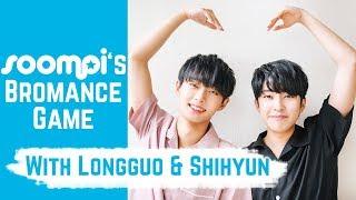 Video INTERVIEW | Longguo & Shihyun Take On The Bromance Game! download MP3, 3GP, MP4, WEBM, AVI, FLV Maret 2018