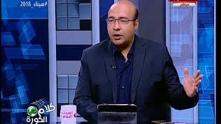 خالد طلعت: