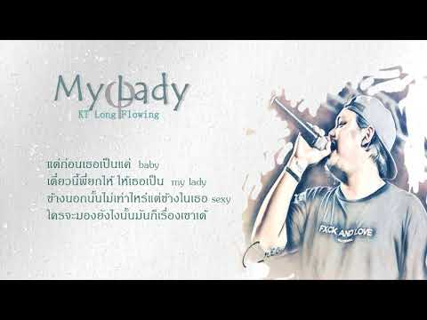 My lady   - KT Long Flowing  [Official Lyric Video]