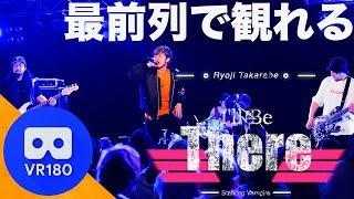 """【まるでライブ最前列】""""I'll Be There - Live ver."""" 財部亮治"""