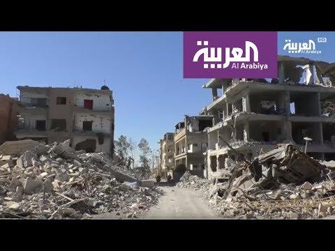 الألغام والخلايا النائمة تؤجلان إعلان النصر رسميا في الرقة  - نشر قبل 3 ساعة