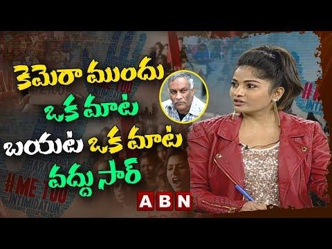 Madhavi Latha Slams Tammareddy in ABN Live Discussion | ABN Telugu