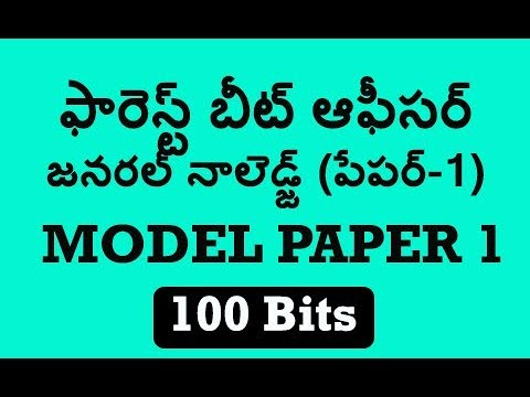 Forest Beat Officer Model paper In Telugu