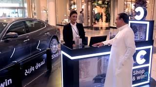 Shop To Win The Maserati Quattroporte 2019!