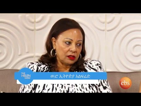 Mother's Day Special - Helen Show | Talk Show