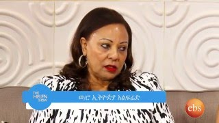 Helen Show : Mother's Day Special የእናቶች ቀን ልዩ ዝግጅት
