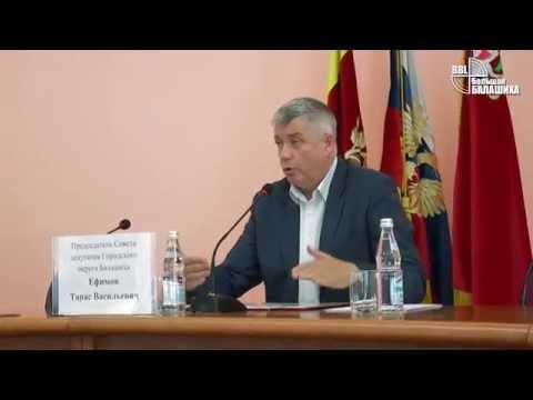 Внеочередное заседание Совета депутатов