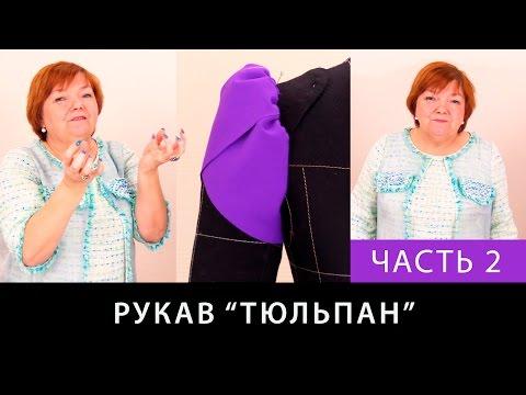 Ирина Паукште - Автор Видео курсов - video-