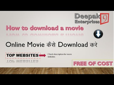 How To Download A Movie Online...