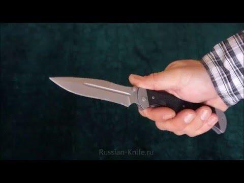 Нож Лис 7, 65Г