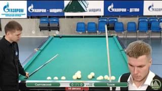 4 Салтовский Евгений  BLR - RUS  Тузов Сергей