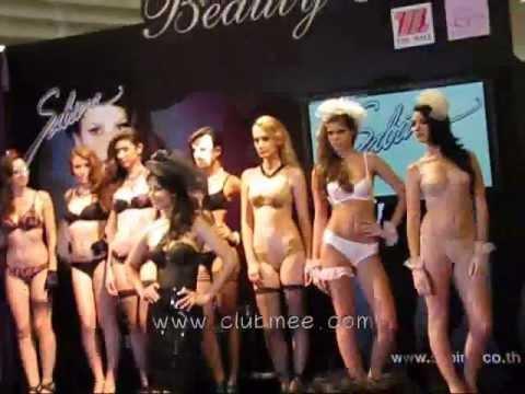 เอมมี่ มรกต ในงาน Beauty Plus By Sabina