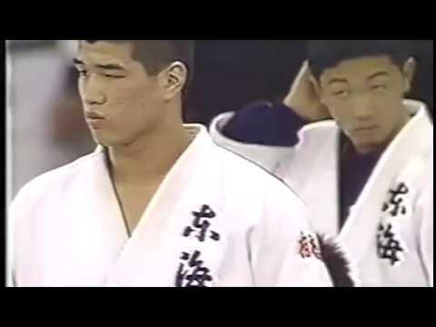 1996 18th All Japan H.S. Judo Championships (Kosei Inoue at 17 years)