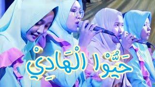 HAYYUL HADI | Feat AnNida Muallimat Kudus | Walimatul Ursy Aminatul Malichah