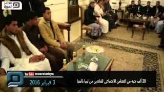 فيديو| 20 ألف جنيه لأبناء المنيا