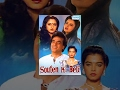 Souten Ki Beti - Hindi Full Movie - Jeetendra, Jaya Prada, Rekha - 80's Hindi Movie