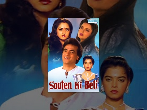 Souten Ki Beti - Hindi Full Movie - Jeetendra, Jaya Prada, Rekha - 80`s Hindi Movie