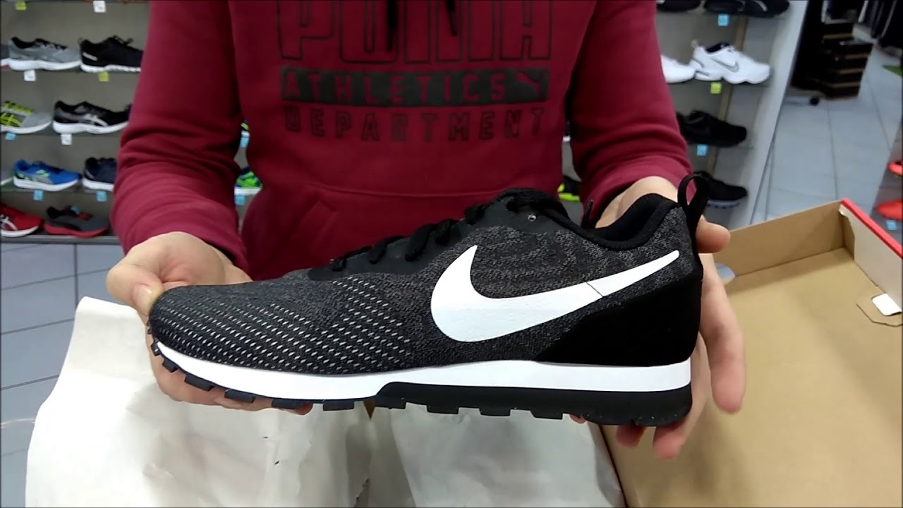 Nike Herren Md Runner 2 Eng Mesh Fitnessschuhe, Cargo Khaki