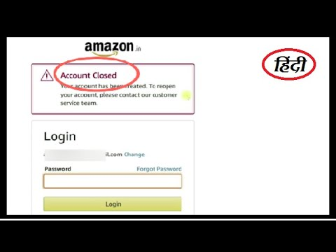 How To Close Your Amazon Account In 2020 Delete Amazon Account In A Few Steps Youtube