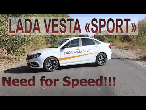 Lada Vesta Sport!Гонка против всех: Vesta 1.6., Vesta 1.8, VW Polo, Kia Rio.