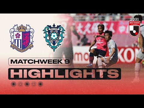 C-Osaka Avispa Fukuoka Goals And Highlights