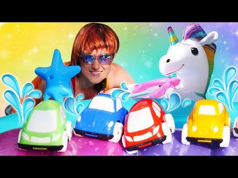 Маша Капуки Кануки и ее игрушечные машинки. Видео для малышей про игрушки в бассейне - единороге!