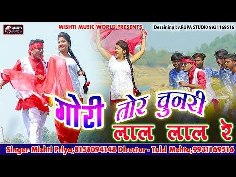 Mishti Priya Superhit Song \\ Kamal Chal Re \\  Kamal Chal Re........