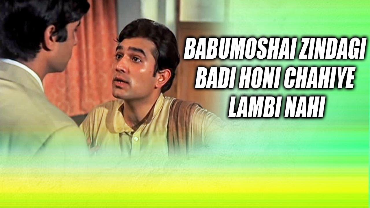 Download Babumoshai, Zindagi Badi Honi Chahiye.. Lambi Nahin | Rajesh Khanna Best Dialogue | Anand 1971 Movie